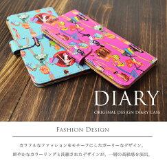 【メール便送料無料】【レビューを書いてプレゼント】DIARY手帳型ケース[ファッションガリー]スタンド機能付きほぼ全機種対応iPhone6iPhone5SOL26SC-02GSH-01GSO-01GSO-02GF-02G305SH(カラフルおしゃれ人気カバー)デザイン
