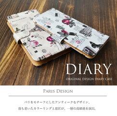 【メール便送料無料】【レビューを書いてプレゼント】DIARY手帳型ケース[パリフランス]スタンド機能付きほぼ全機種対応iPhone6iPhone5SOL26SC-02GSH-01GSO-01GSO-02GF-02G305SH(アンティークおしゃれ人気カバー)デザイン