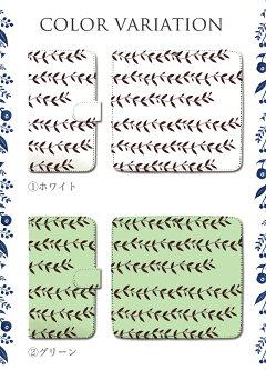 iPhoneiPhone7ケース手帳型カバー[蔦ツタ北欧]ほぼ全機種対応xperiaxzケース手帳SO-01JケースSO-02JSOV34iPhone7カバーgalaxys7edgeケース手帳型ケースSO-04HTONEm15FREETEL(スマホおしゃれ春カバー)iPhone6S