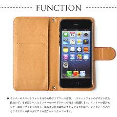 iPhone7ケース手帳型カバー[水彩イラストパターン]ほぼ全機種対応xperiaxzケース手帳SO-01JケースSO-02JSOV34iPhone7カバーgalaxys7edgeケース手帳型ケースSO-04HTONEm15freetel(おしゃれ人気カバー)デザイン02P03Dec16