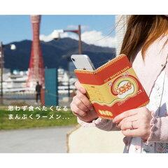 朝ドラ『まんぷく』スマホケース手帳型全機種対応NHK朝の連続テレビ小説まんぷくメモリアルグッズマルチスライドケースiPhoneXSXRiPhone8GalaxyS9XperiaandroidoneS5S3らくらくスマートフォンかんたんスマホBASIO手帳型ケースメール便送料無料
