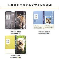 iPhoneiPhoneXケース手帳型[完全オーダーメイド]あなたの写真で世界にひとつだけのスマホケースが作れる♪オーダープリント印刷スマホケース手帳型全機種対応XperiaXZ1ケースiPhone8手帳型ケーススマホおしゃれカバー