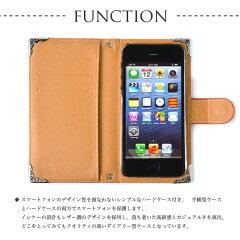 iPhoneiPhone7ケース手帳型カバー[ピアノリボン]【デコ付】ほぼ全機種対応xperiaSO-01jSO-02jSOV34SO-04HiPhone7iPhoneSEgalaxySC-05GTONEm15FREETEL(おしゃれ人気カバー)