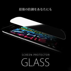 iPhone7iPhone7Plus強化ガラス液晶保護フィルムiPhone6iPhone6Plus404SHSHV31SHV32A03LGV32SH-04GF-04GSO-04GSO-03GSC-05G強化ガラスフィルム保護フィルムガラスフィルム液晶保護iphonexperiagalaxy6plusAppleスマホ10P05Dec15