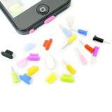 【P2倍 11/1 23:59迄】iPhone6s iPhone6 iPhoneSE 防塵カバーセット(コネクタカバー&イヤホンキャップ)イヤホンジャック パーツ カバー ゴミやホコリから守るプロテクトキャップ ライトニング用 イヤホンカバー iphone5 5S 5C iPod touch iPod nano