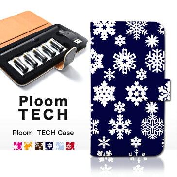 プルームテック ケース カバー [ [クリスマス 雪の結晶] プルームテックケース Ploom tech 手帳型 本体もカートリッジもスッキリ収納 電子煙草 電子たばこ プルームテックカバー JT 電子タバコ