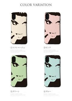 iPhoneiPhone7衝撃吸収ケースカバー防水ケース付[モデルアートイラスト]ハードシリコンiPhoneケースソフトケースiPhone8iPhone8plusiPhoneXiPhone7plusiPhone6/6s/7/8【RCP】(おしゃれ人気カバー)