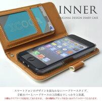 iPhone6siPhone6sケースカバー/アイフォン6sケースカバーiPhone6sカバー[レザー柄革皮]手帳型ケーススタンド機能付きほぼ全機種対応iPhone6(ナチュラルおしゃれ人気カバー)デザイン