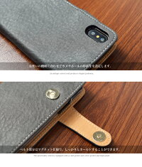 iPhoneiPhone8ケース手帳型[ボタン付ソフトレザー調]スタンド機能付きスマホケース手帳型全機種対応galaxys8ケースiPhone8iPhoneXケースxperiaxzsgalaxyfeelandroidones1s2手帳型ケースおしゃれ