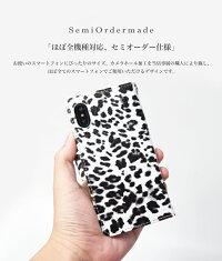 iPhoneiPhone8ケース手帳型[ヒョウ柄レオパード]スタンド機能付きスマホケース手帳型全機種対応galaxys8ケースギャラクシーs8iPhone8iPhoneXケースxperiaxzsgalaxyfeelケースandroidones1ケースs2手帳型ケースおしゃれ