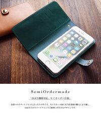 手帳型iphone7ケースカバー[MADEINJAPAN栃木レザー]センターボタン■ほぼ全機種対応xperiaxzケース手帳SO-01JケースSO-02JSOV34iPhone7カバーgalaxys7edgeケース手帳型ケースSO-04HTONEm15freetel02P03Dec16