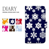 iPhoneiPhone8ケース手帳型[クリスマス雪の結晶]スマホケース手帳型全機種対応galaxys8ケースiPhone8iPhoneXケースxperiaxzsgalaxyfeelandroidones1s2手帳型ケーススマホおしゃれ冬カバー