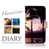 iPhone6siPhone6sケースカバー/アイフォン6sケースカバーiPhone6sカバー[ハワイ]手帳型ケースほぼ全機種対応iPhone6(海おしゃれ人気カバー)デザイン