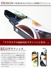 iPhoneiPhone7ケース手帳型カバー[ハワイアンカービング調]ほぼ全機種対応スタンド機能付きxperiaxzケース手帳SO-01JケースSO-02JSOV34iPhone7カバーgalaxys7edgeケース手帳型ケースSO-04HTONEm15freetel02P03Dec16