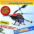 カメラ付 ジャイロ搭載 BIGヘリコプターRC LH-1201 ラジコン RCヘリコプター【RCP】 10P18Jun16