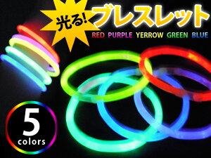 ライト 灯り イルミネーション デコレーション パーティ 紫/青/赤/緑/黄 パープル/ブルー/レッ...