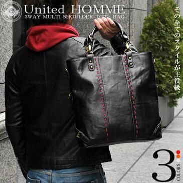 【送料無料】United HOMME(ユナイテッドオム)3WAYマルチショルダートートバッグ(カラーステッチモデル)★簡単にスタイルチェンジ可能な メンズ カジュアル バッグ 【RCP】 10P18Jun16