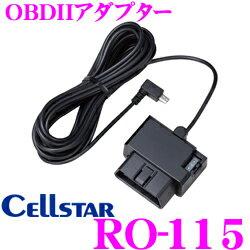 RO-115