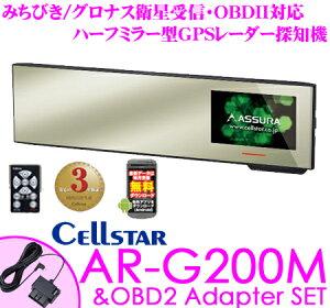 AR-G200M