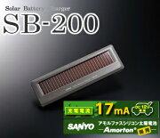 ソーラー バッテリー パナソニック アモルファス シリコン