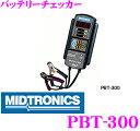 MIDTRONICS ミドトロニクス PBT-300 バッテリーテスター