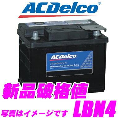 バッテリー, バッテリー本体 AC DELCO AC LBN4BMW E39(5)E83(X3) 159 300C