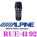 アルパイン RUE-4192 マルチ統合リモコン...