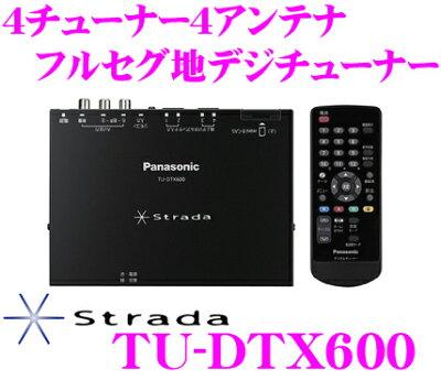 【在庫あり即納!!送料無料!!カードOK!!】パナソニック★Panasonicストラーダ TU-DTX600 4チュー...