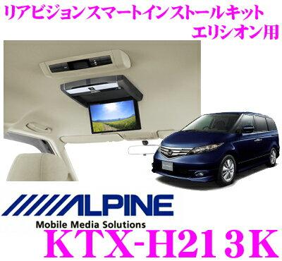 モニター, その他  KTX-H213K (H165H2511) PCX-R3500BR3300BTMX-R2200R21 00R1050S KTX-H212K