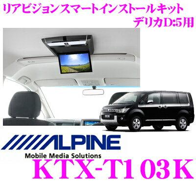 モニター, その他  KTX-T103K D:5(H191 ) PCX-R3500BR3300BTMX-R2200R21 00R1050S KTX-T102K