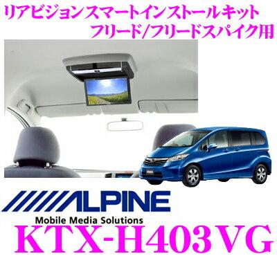 モニター, その他  KTX-H403VG (H205 )(H227 ) PCX-R3500BR3300BTMX-R2200