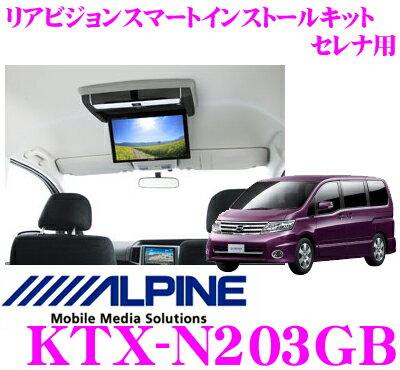 モニター, その他  KTX-N203GB (H175H2211 ) PCX-R3500BR3300BTMX-R2200 KTX-N202GB