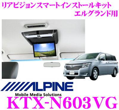モニター, その他  KTX-N603VG (H228H261 ) PCX-R3500BR3300BTMX-R2200 KTX-N603VG