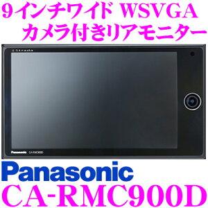 CA-RMC900D