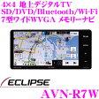イクリプス AVN-R7W フルセグ地デジ/SD/DVD/Bluetooth/Wi-Fi内蔵 200mmワイド AV一体型メモリーナビ