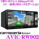 カロッツェリア 楽ナビ AVIC-RW902 7V型 VGA...