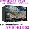 AVIC-RL902
