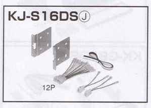 8スリット・ディンプルローター [リア] フィット 【型式:GD3 年式:04/6~05/12 1.5S リアディスクブレーキ】