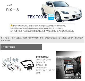 Canatex TBX-T003R Mazda RX-8 2DIN audio / navigation installation kit