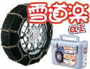FECチェーン 雪道楽αI YA107 金属はしご型タイヤチ...