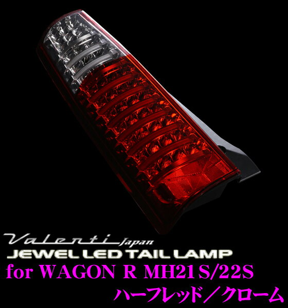 Rakuten Global Market: Valenti★Jewel LED