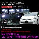 【4/23-28はP2倍】Valenti ヴァレンティ RL-PCS-PR4-1 トヨタ...