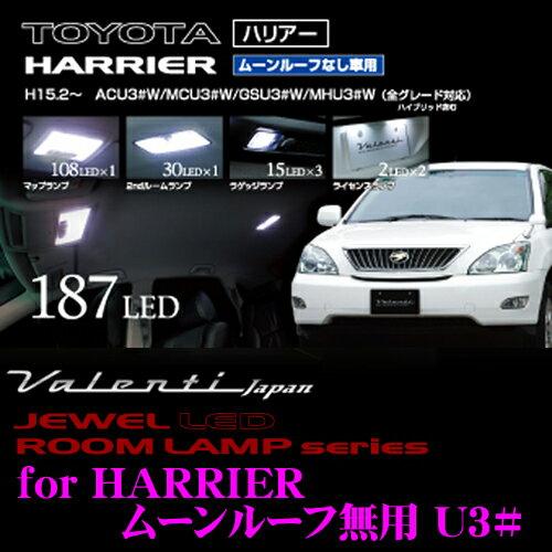 ライト・ランプ, ルームランプ 518P2Valenti RL-PCS-HR3-2 ( ACU3W) LED