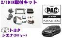 PAC JAPAN TY3200トヨタ シエナ(2011y〜)2/1DINオーディオ/ナ...