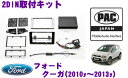 【3/4〜3/11はエントリー+3点以上購入でP10倍】PAC JAPAN FDK...