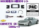 PAC JAPAN GMVET2 シボレー コルベットC6(2005y〜) 2DINオーディオ/ナビ取り付けキット