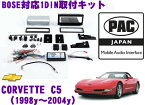 PAC JAPAN GMVET シボレー コルベットC5(1998y〜2004y) 1DINオーディオ/ナビ取り付けキット