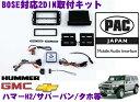 PAC JAPAN GM3100 タホ/サバーバン/シルバラード/アバランチ(...
