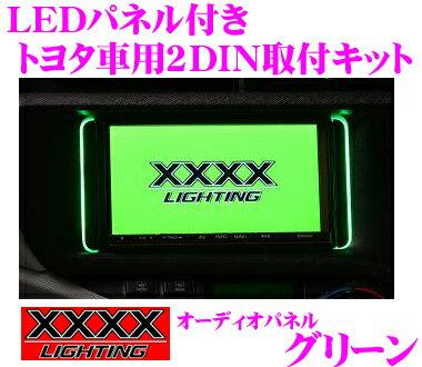 カーナビ・カーエレクトロニクス, その他 XXXX LED LED 2DIN 2DIN