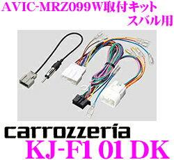 KJ-F101DK